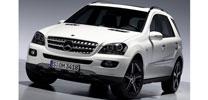 Vorstellung Mercedes-Benz M Edition 10: Geburtstagsgeschenk
