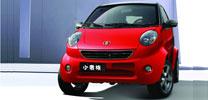 Umstrittene China-Automobile nicht auf der IAA?