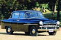50 Jahre Toyota in den USA