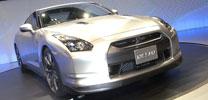 Nissan: Mit dem GT-R bis zu 300 km/h schnell