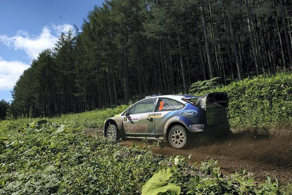 Rallye Japan: Die Entscheidung naht