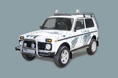 Lada bietet Sondermodelle Niva ''Hunter'' und 1119 ''White-Berry'' an