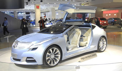 Buick Rivera Concept made in China