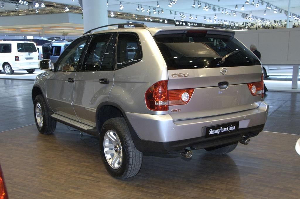 China Automobile Shuanghuan Martin Motors CEO