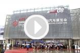 Video: Highlights der Autochina 2008