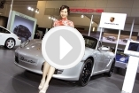 Video - Peking 2008: Girls