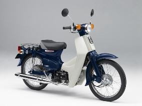 Honda hat über 60 Millionen Super Cub gebaut