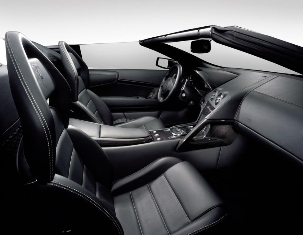Lamborghini im Versace-Stil