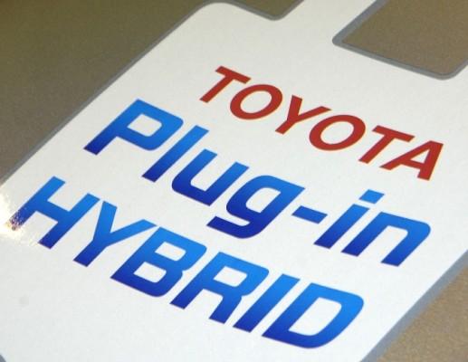Vorstellung Toyota Plug-In-Hybrid: Tanken aus der Steckdose