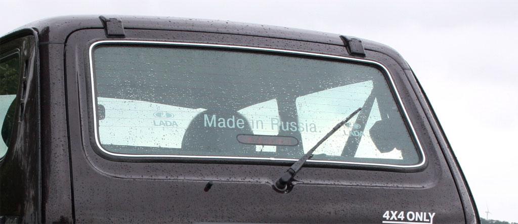 Fahrbericht Lada 4x4: Zeitreise in die Vergangenheit