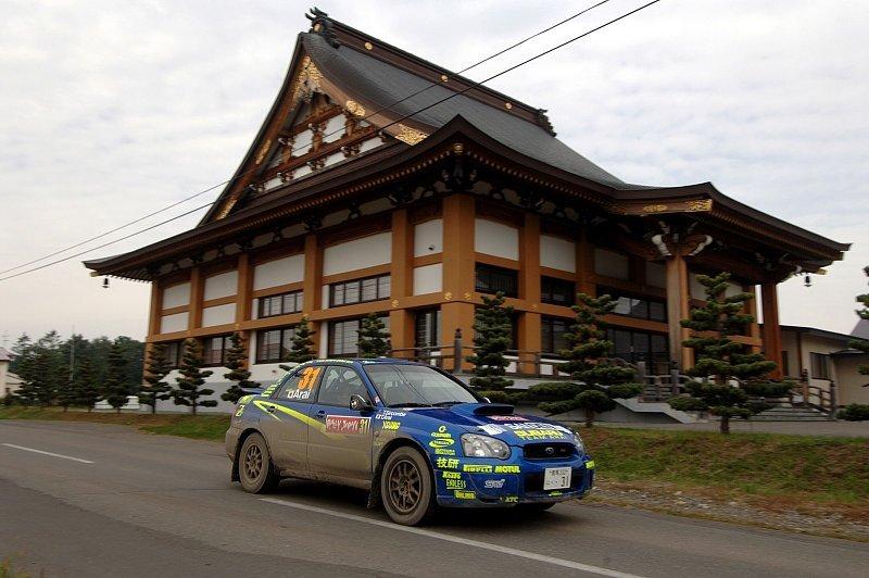 Vorschau Rallye Japan: Ein interessanter Mix