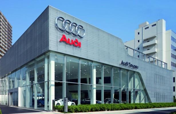 Audi und Handel wollen sechs Milliarden Euro investieren