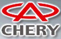 Chery dementiert Interesse an Chrysler