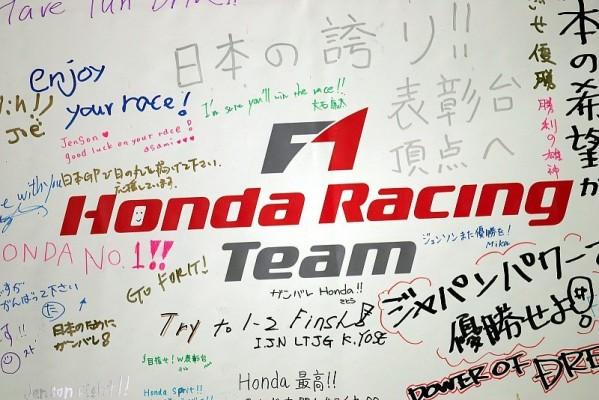 Ecclestone vermisst Honda nicht: Der Erfolg fehlte
