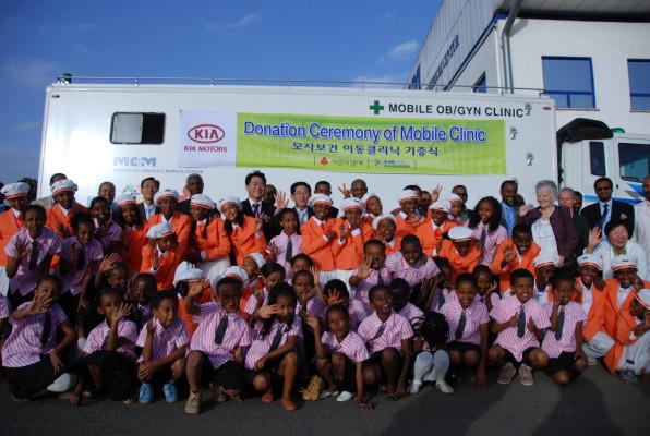 Kia Motors stiftet mobile Klinik für Äthiopien