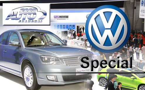 Video Auto Shanghai 2009: Volkswagen Group Special
