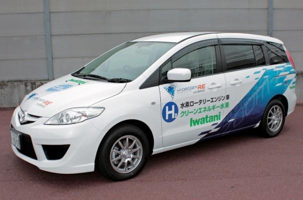 Mazda liefert ersten Hydrogen RE Hybrid aus
