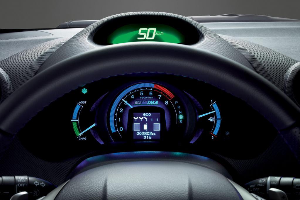 Honda - Insight - Bild(4)