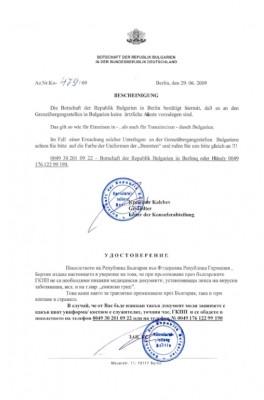ADAC warnt vor Zwangsmaßnahmen an der bulgarischen Grenze