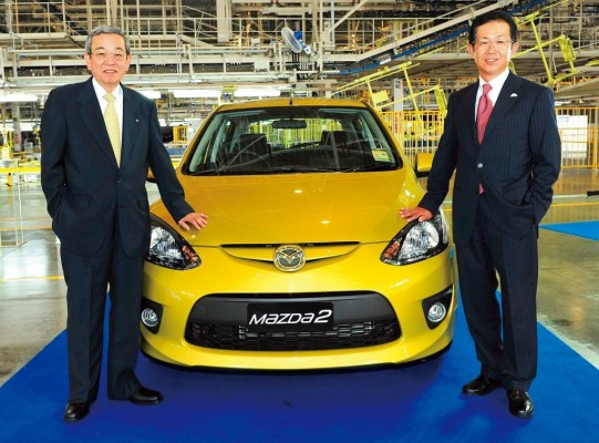 Mazda und Ford starten Pkw-Produktion in Thailand
