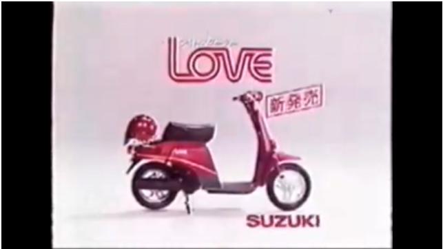Michael Jackson als Werbestar – der Suzuki Love Scooter Design trifft Straße.