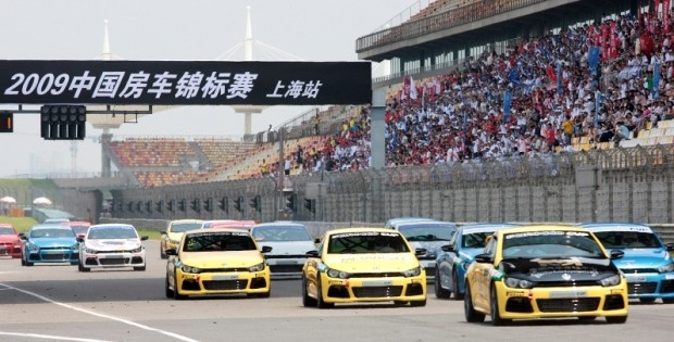 Volkswagen Scirocco Cup China 2009 erfolgreich gestartet