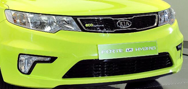 Automarken A - Z: Kia bringt sein erstes Hybrid-Fahrzeug