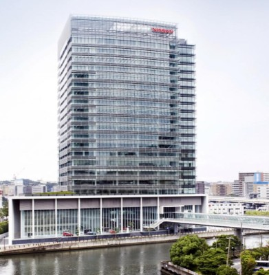 Nissan weihte neue Firmenzentrale ein