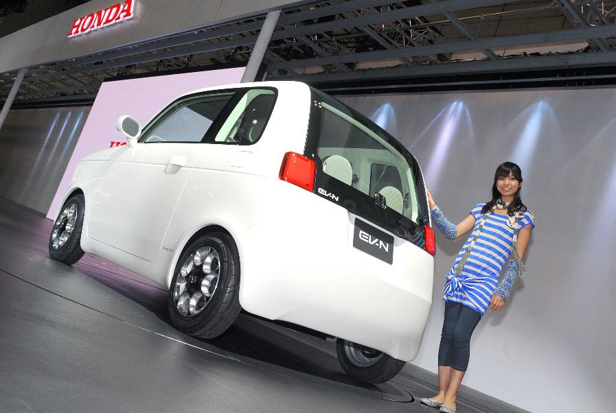 Tokio 2009: Honda