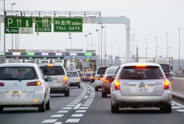 Japanische Regierung überlegt, Abwrackprämie zu verlängern