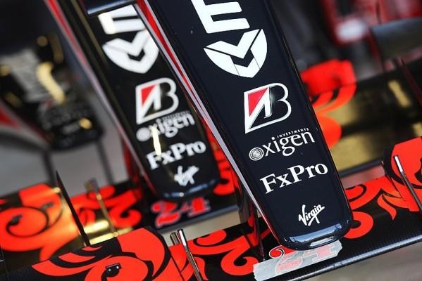 Virgin-Tank wird vergrößert: Zu klein