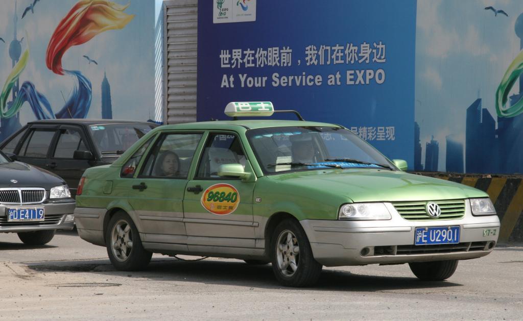 Die Vorbereitungen zurf Expo 2010 in Shanghai laufen: Bisher beherrschen VW Santana das Taxi-Geschehen in Shanghai. Diese Rolle soll in Zukunft der Touran übernehmen.