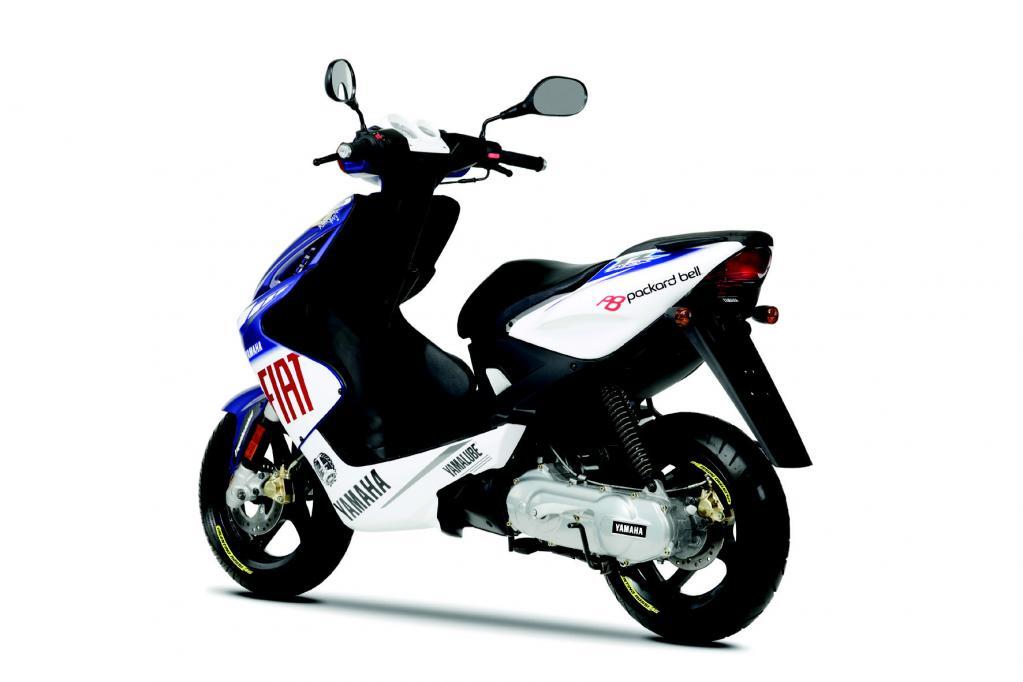 Yamaha legt MotoGP-Roller neu auf - Magazin