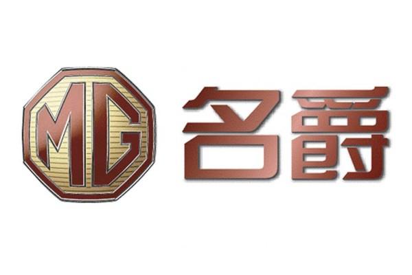 Chinesen wollen 2011 neuen MG3 auf den Markt bringen