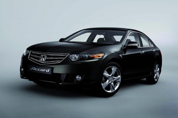 Preisvorteil für Honda Accord