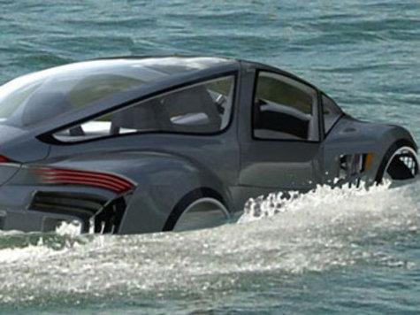Der Audi Hydron existiert bisher leider nur im Computer, Bild von: David Cardoso