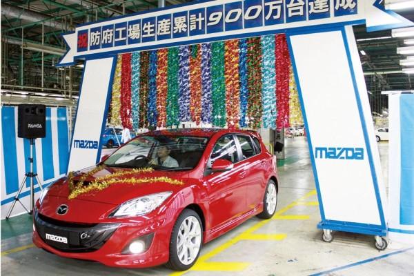 Mazda feiert neunmillionsten Pkw aus Hofu
