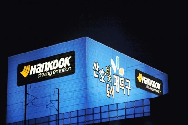 Hankook steigert Produktionskapazitäten
