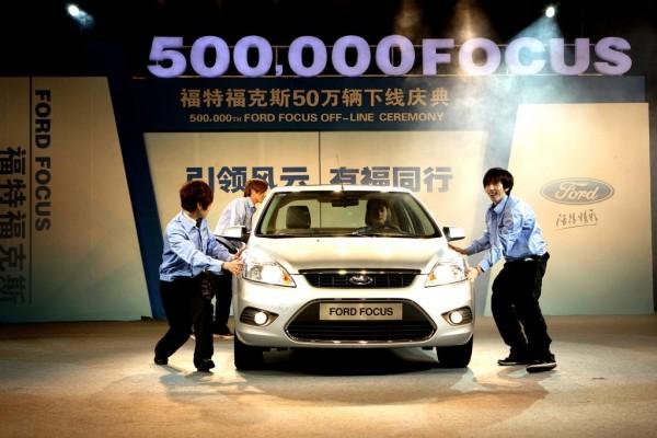 Neues Werk in Planung? Ford schielt nach China