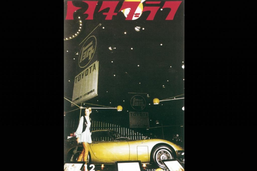 Toyota 2000 GT Tokyo Motor Show mit Twiggy, 1967.