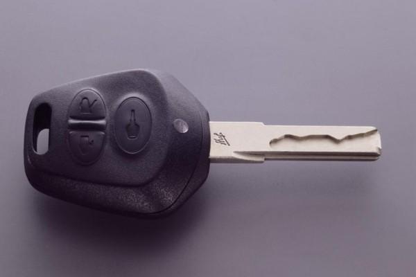Ratgeber - Autoschlüssel verloren - was nun?