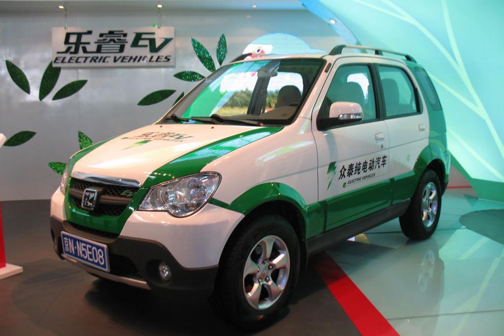 Auto Schanghai 2011: Elektroautos: China unter Strom