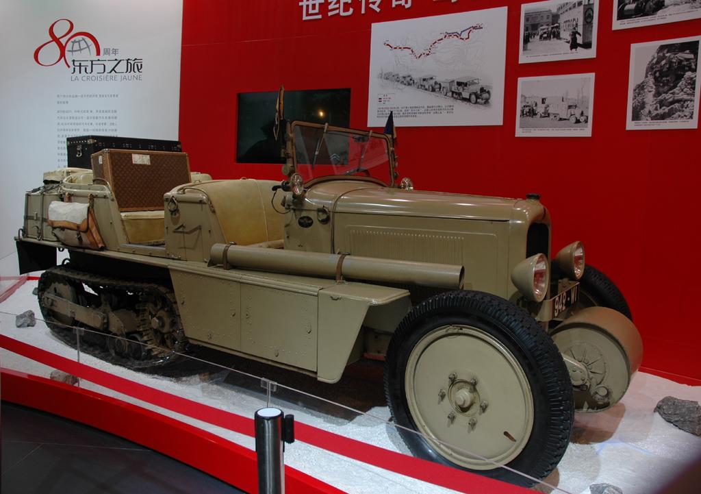 Autoschau Shanghai: Citroën-Expeditionsfahrzeug – das waren Zeiten!