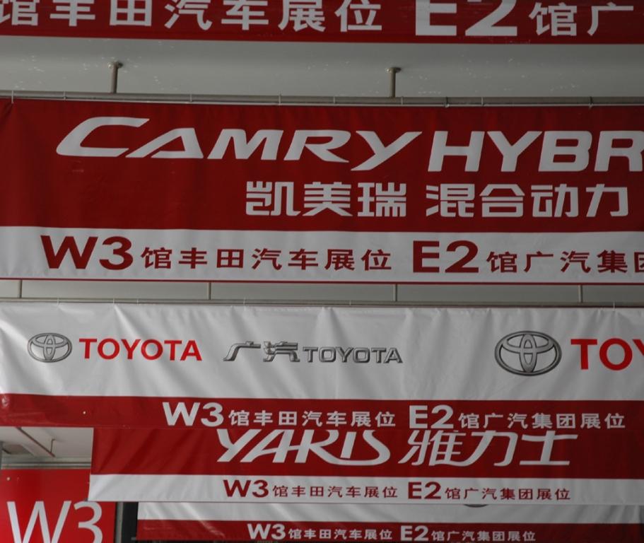 Autoschau Shanghai: Toyota-Werbung auf Chinesisch.