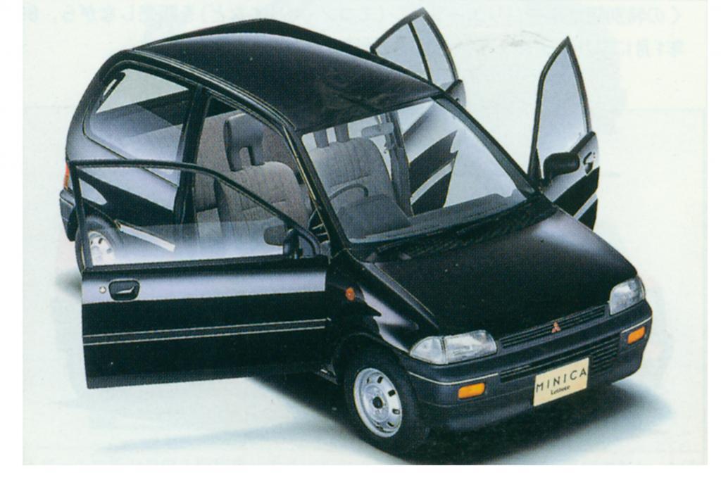 Mit einem ungewöhnlichen Dreitür-Konzept wartete der Mitsubishi Minica Lettuce auf