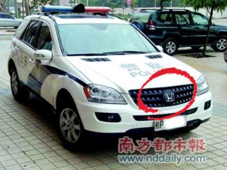 Übellaschung  - die Chinesen und das elende Problem mit den Automarken