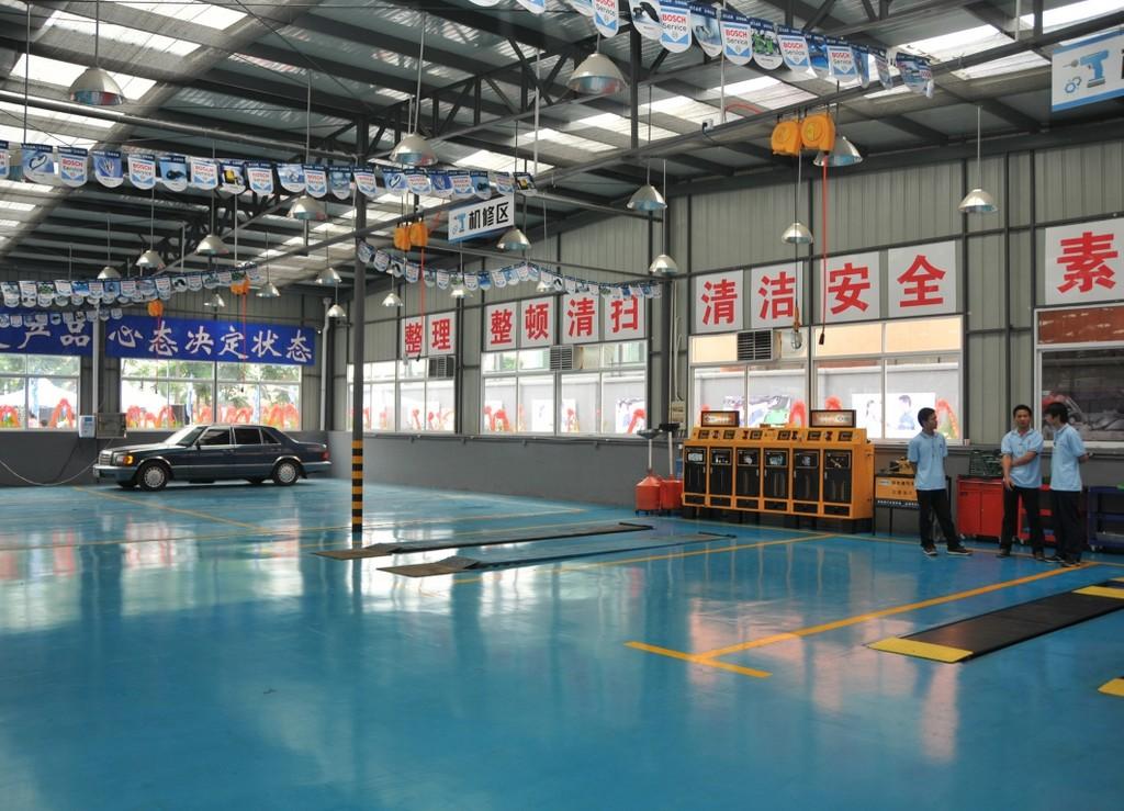 Der 201EJubiläumsbetrieb201C, das Dacheng Service Center in Changzhou, liegt etwa 200 Kilometer nordwestlich von Shanghai.