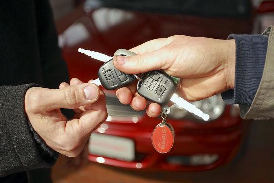 Recht: Ein Autohändler darf auch als