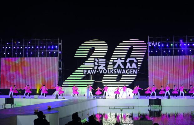 Volkswagen feiert 20 Jahre Partnerschaft mit FAW in China