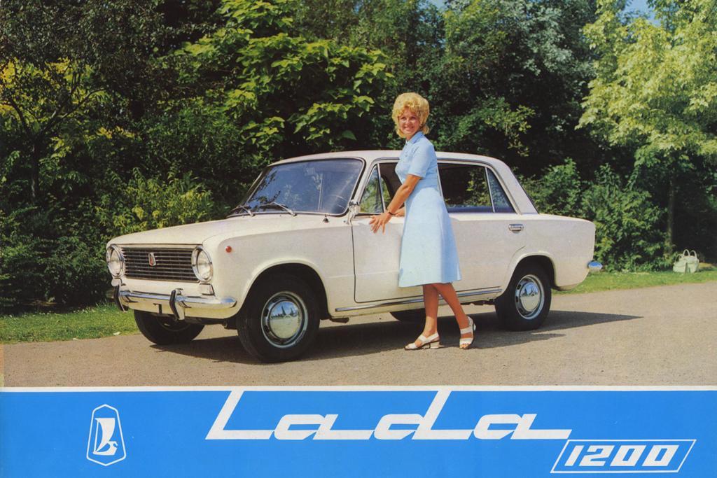 Bei den Russen hieß das Modell Lada 1200